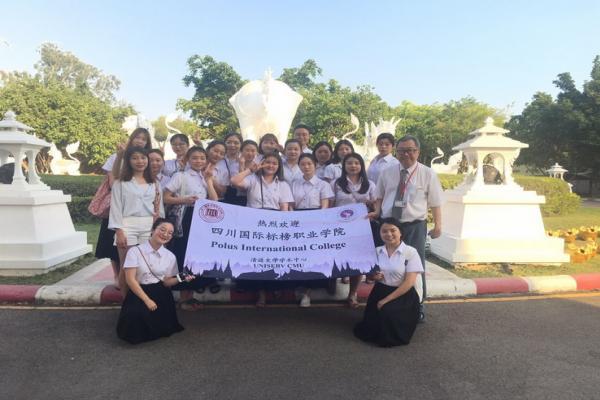 โครงการนักศึกษาแลกเปลี่ยนจากมหาวิทยาลัย polus international college ประเทศจีน