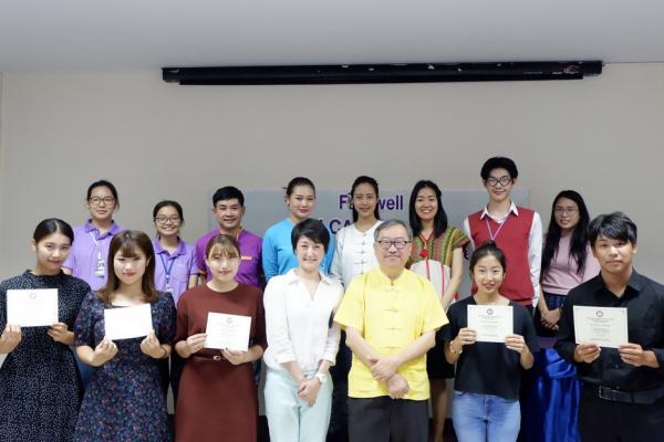 พิธีปิดโครงการ I CAN JAPAN - CMU PROGRAM 2019