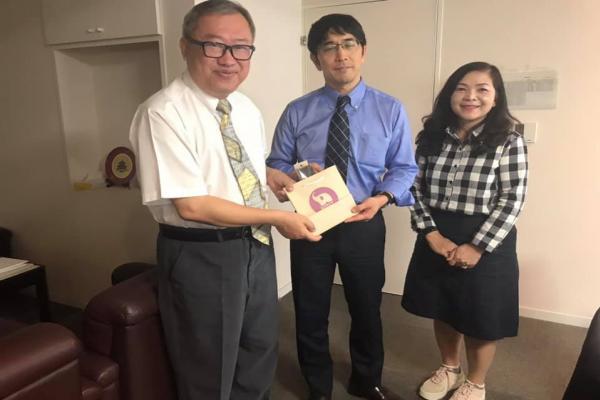 เข้าเยี่ยมเยือนผู้บริหาร Tokyo Metropolitan University