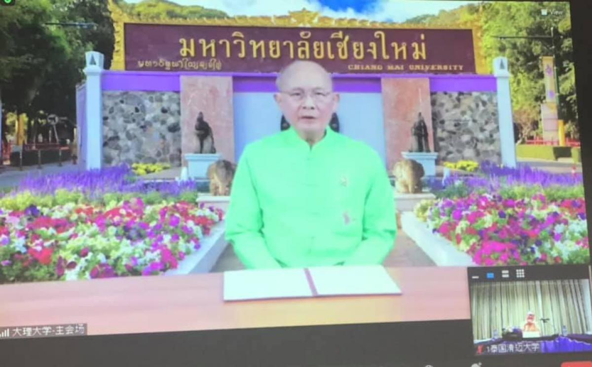 พิธีเปิดงาน The 18th International Day 2021 ในหัวข้อ Higher Education Development in Lancong-Mekong Countries Dali University