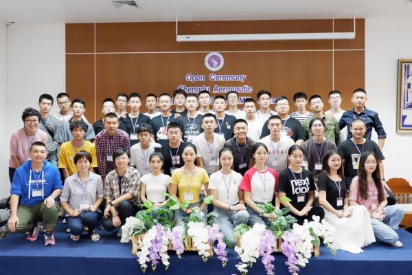 ต้อนรับนักศึกษาจาก Chengdu Aeronautic Polytechnic University