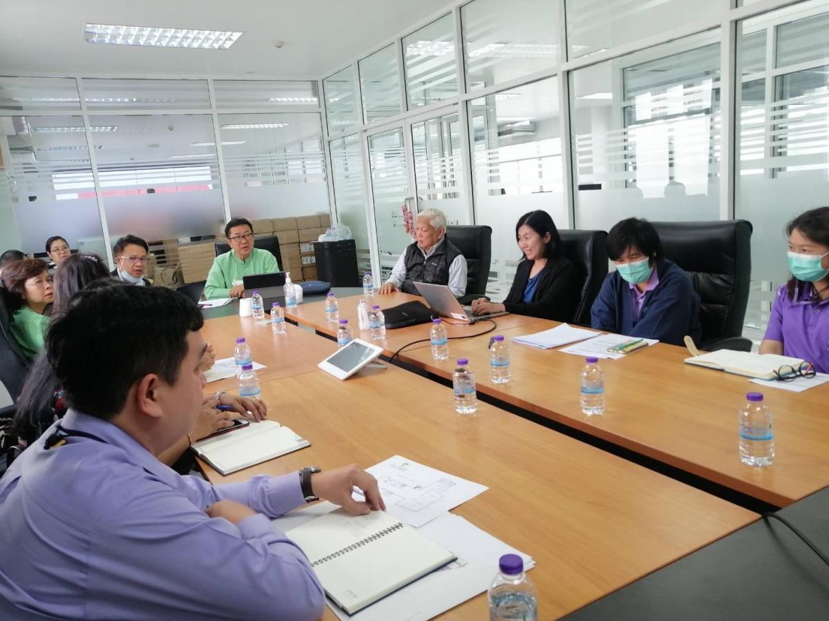 """ประชุมเพื่อเตรียมความพร้อมการจัดการประชุม """"3rd International Conference on Burma/Myanma Studies (ICBMS3)"""""""