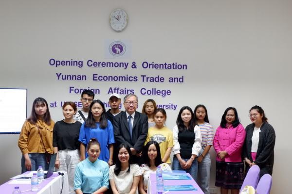 พิธีเปิดและปฐมนิเทศนักศึกษามหาวิทยาลัย Yunnan Economics Trade and Foreign Affairs College