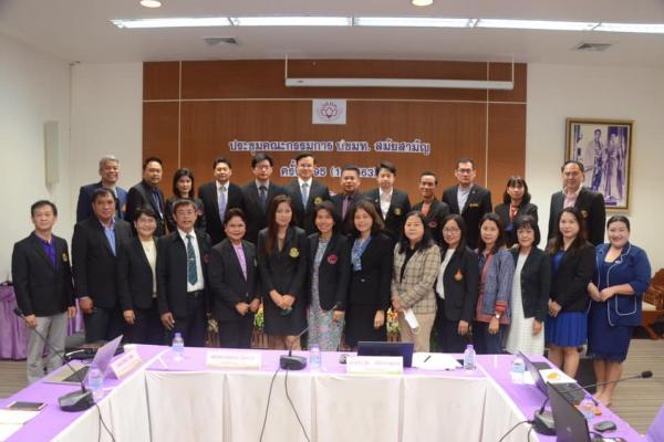 ประชุมคณะกรรมการ ปขมท. สมัยสามัญ ครั้งที่ 95 (1/2563)