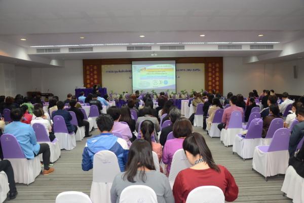 การประชุมเพื่อรับฟังสรุปผลการตรวจประเมินคุณภาพองค์กร ตามแนวทาง CMU-EdPEx