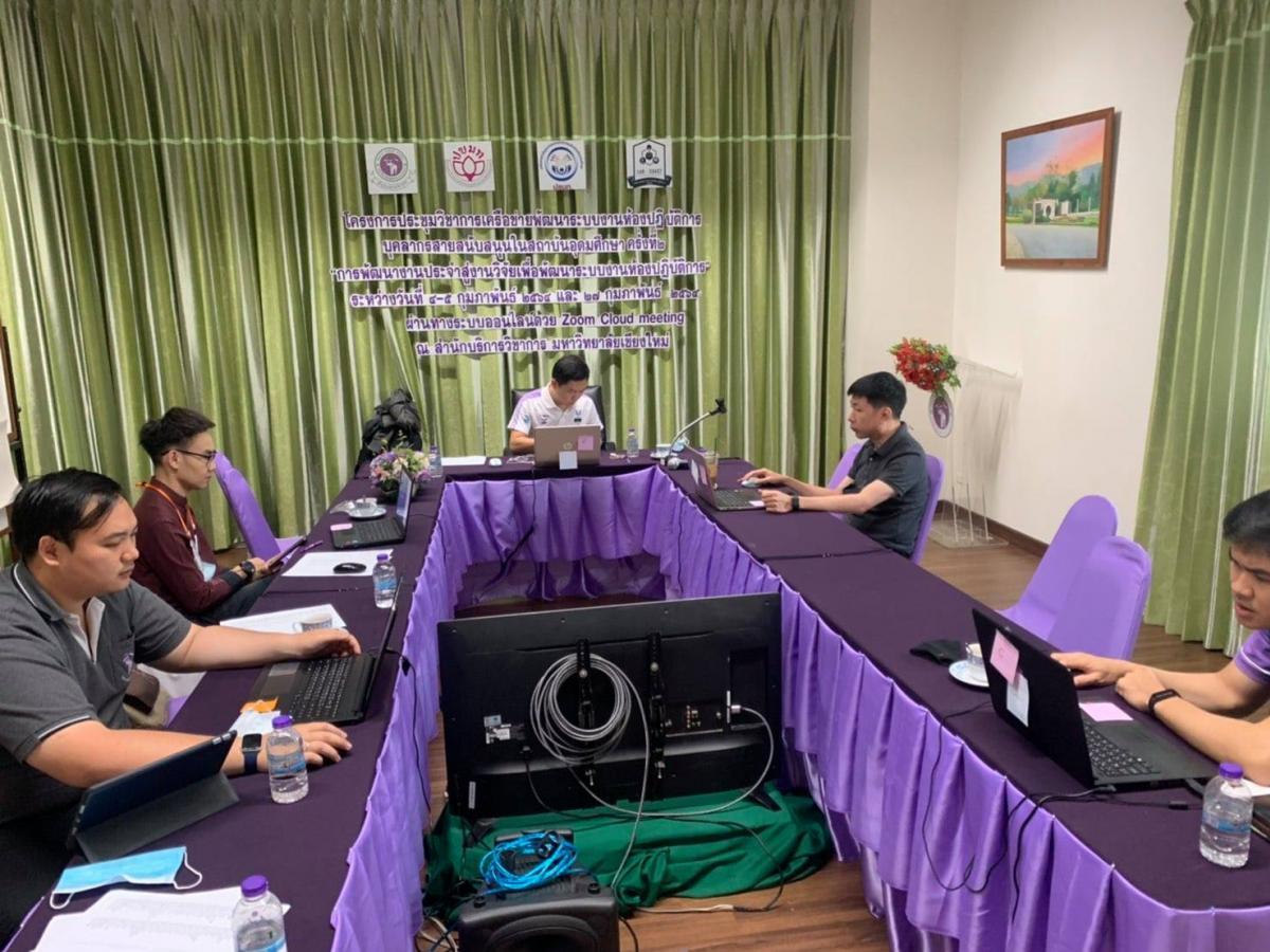 การประชุมวิชาการเครือข่ายพัฒนาระบบงานห้องปฏิบัติการ บุคลากรสายสนับสนุนในสถาบันอุดมศึกษา ครั้งที่ 2 ในวันนี้เป็น Workshop แบ่งกลุ่ม 5 กลุ่ม