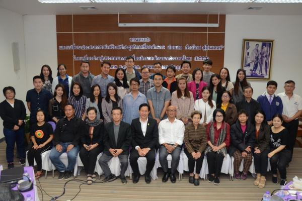 งานพบปะ แลกเปลี่ยนประสบการณ์เสริมสร้างธุรกิจเครื่องสำอาง ต่อยอด ก้าวไกล สู่อินเตอร์ โดยเครื่องข่ายผู้ประกอบการเครื่องสำอางล้านนาประเทศไทย (LCCT)