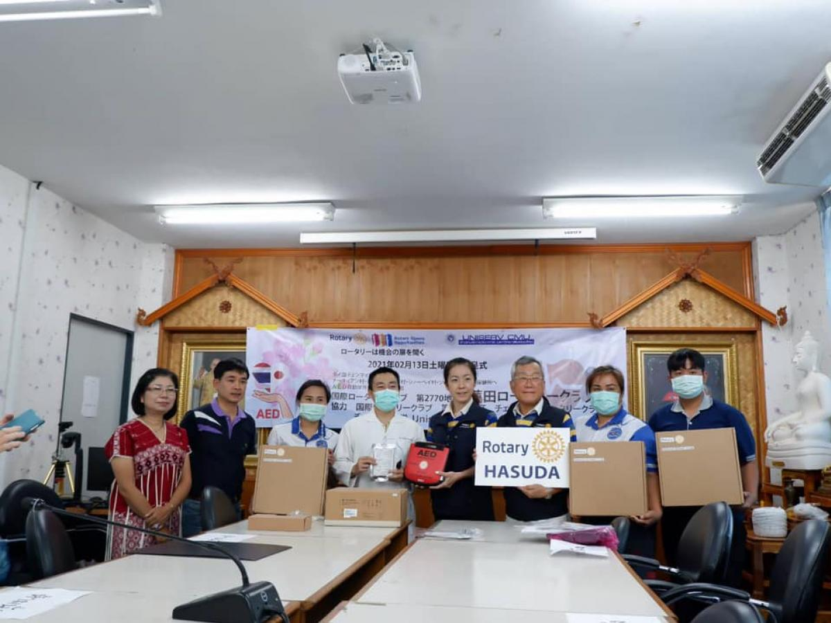 สำนักบริการวิชาการ ร่วมกับ สโมสรโรตารีเชียงใหม่เหนือ และ Rotary of Hasuda, ประเทศญี่ปุ่น บริจาคเครื่องกระตุกหัวใจไฟฟ้าอัตโนมัติ (AED)