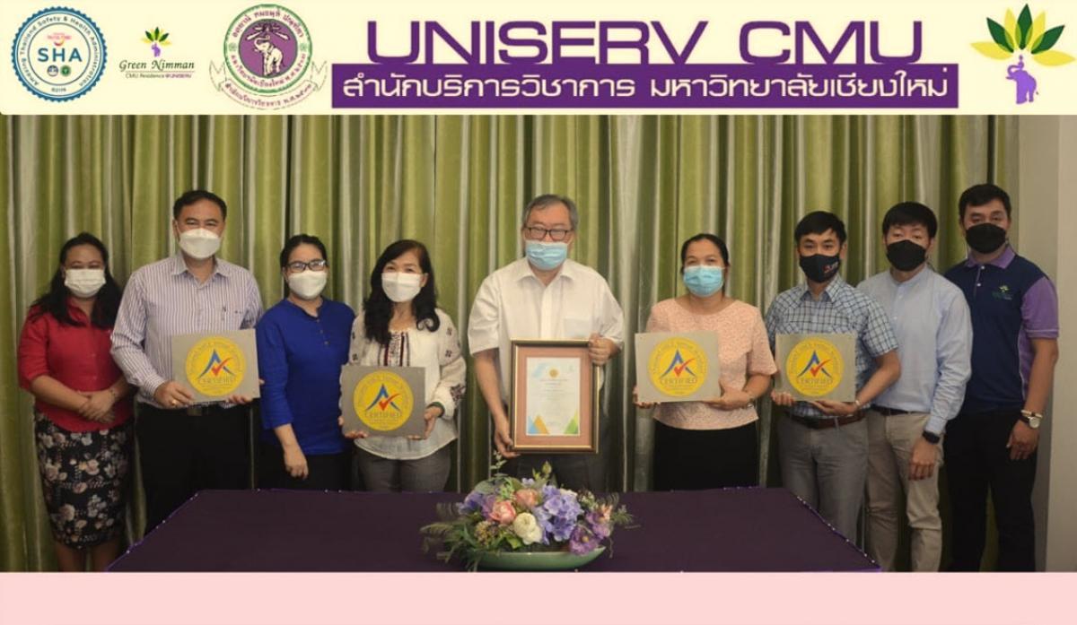 สำนักบริการวิชาการ มหาวิทยาลัยเชียงใหม่ได้รับตราสัญลักษณ์มาตรฐานสถานที่จัดงานประชุมประเทศไทย (TMVS) ต่อเนื่องเป็นครั้งที่ 2 ปี 2021-2023