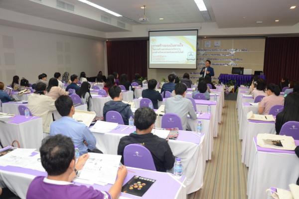 ประชุมวิชาการเครือข่ายพัฒนาระบบงานห้องปฏิบัติการบุคลากรสายสนับสนุนในสถาบันอุดมศึกษา ครั้งที่ 1