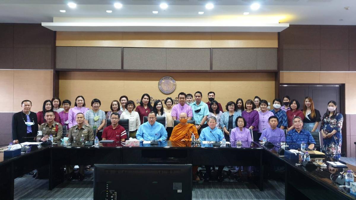 ประชุมคณะกรรมการอำนวยการพิธีทำบุญทอดกฐินมหาวิทยาลัยเชียงใหม่ ประจำปี 2563