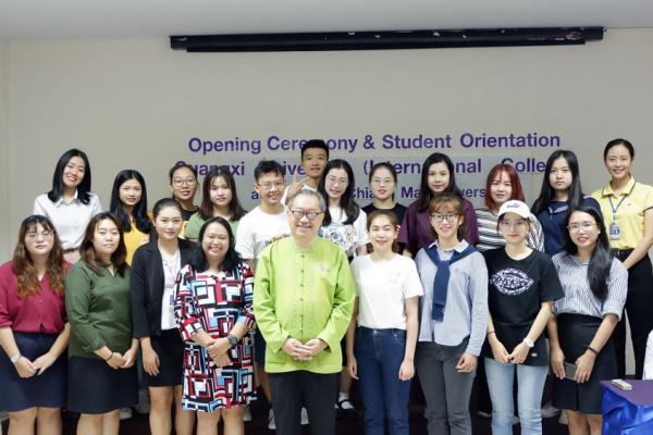 พิธีเปิดโครงการ Guangxi University (International College)