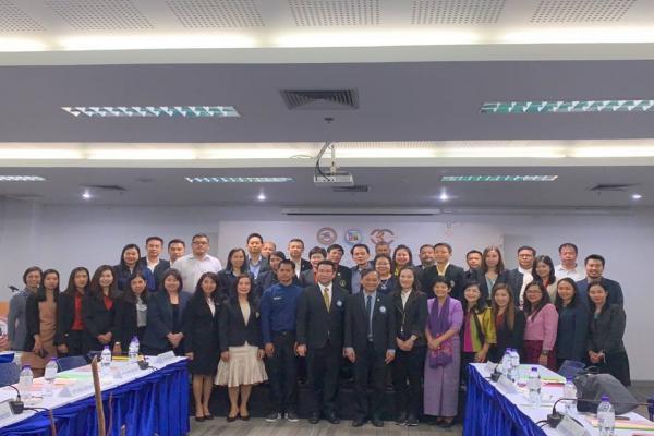 สัมมนาวิชาการเพื่อความร่วมมือด้านการบริการวิชาการภายใต้เครือข่ายบริการวิชาการ สถาบันอุดมศึกษาไทย ครั้งที่ 3