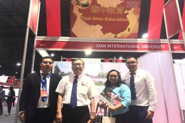 ร่วมงาน China Education Industry International Cooperation Expo & Sino-Thai Project Matchmaking Seminar in Bangkok