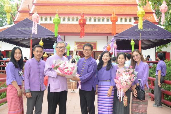 บุคลากรร่วมแสดงมุฑิตาจิตในงานมอบเกียรติบัตรแก่พนักงานมหาวิทยาลัยและลูกจ้างประจำทีเกษียณอายุประจำปี 2563
