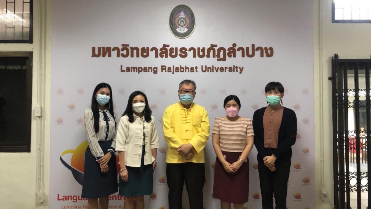 ประชุมผ่านระบบออนไลน์ VooV Meeting กับ 刘一沛 อธิการบดี และ 刘怡然 ฝ่ายวิเทศสัมพันธ์ของ Polus International College