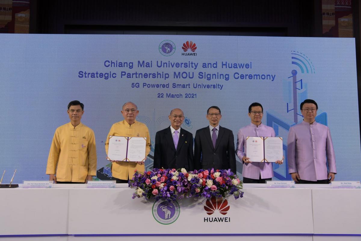 มช. จับมือ หัวเว่ย ประกาศเป็นมหาวิทยาลัยอัจฉริยะ 5G แห่งแรกในอาเซียน
