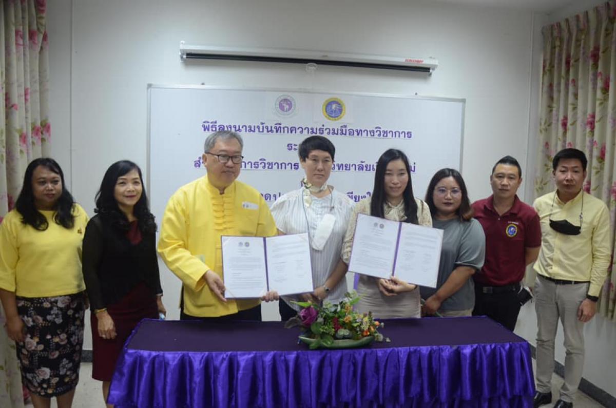 ลงนามความร่วมมือทางวิชาการกับโรงเรียนจุดประกายภาษา