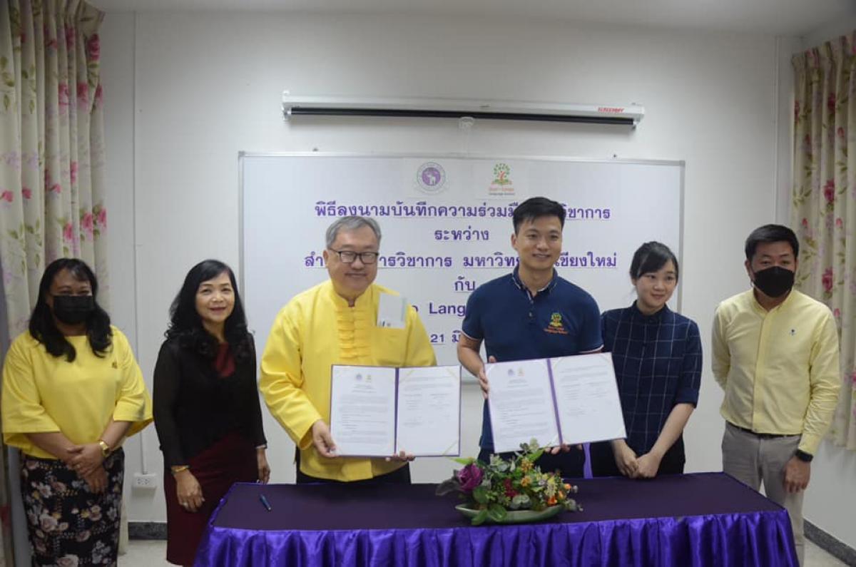 ลงนามความร่วมมือทางวิชาการกับโรงเรียนสอนภาษา Sun-Lingo Language School