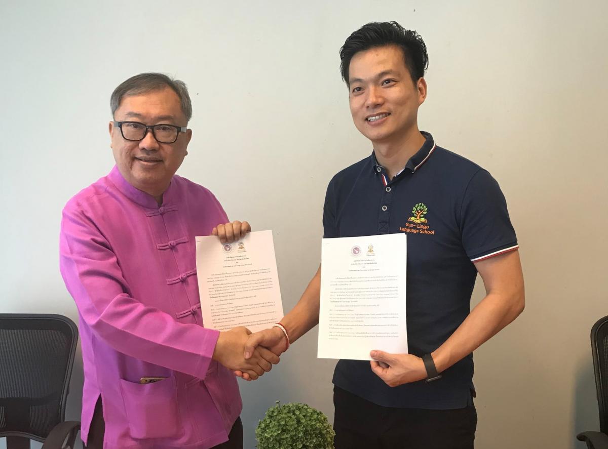 ลงนามทำความร่วมมือกับ Mr. Zeng Jiajie ตำแหน่ง Director ของ Sun - Lingo Language School