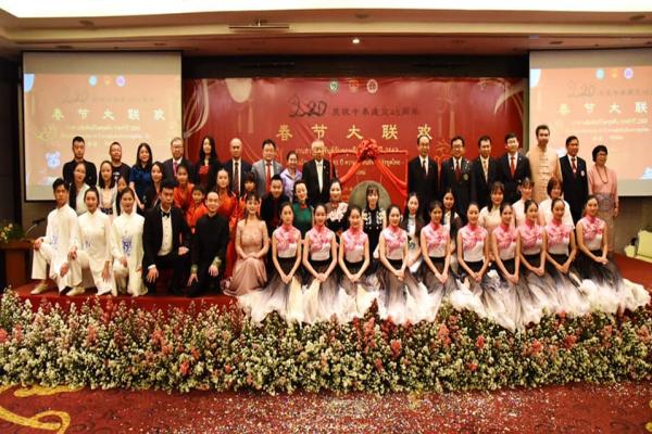 งานฉลองครบรอบ 45 ปี แห่งการสถาปนาความสัมพันธ์ทางการทูตระหว่างจีน – ไทย