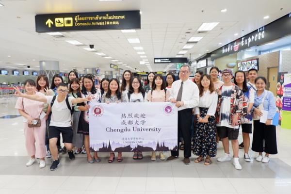 ต้อนรับคณะนักศึกษาจาก Chengdu University จากประเทศสาธารณรัฐประชาชนจีน