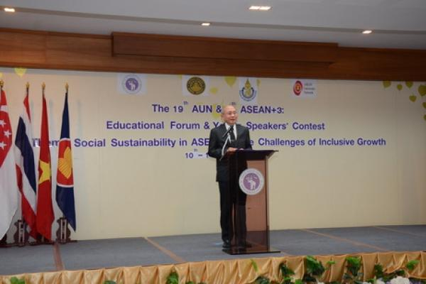 The 19th AUN & 8th ASEAN+3Educational Forum & Young Speakers' Contest Theme: Social Sustainability in ASEAN+3: The Challenges of Inclusive Growth