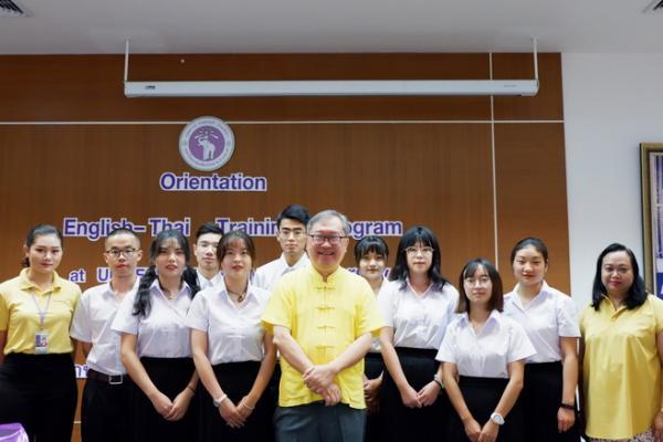 เปิดโครงการ English - Thai Trainig Program 2019