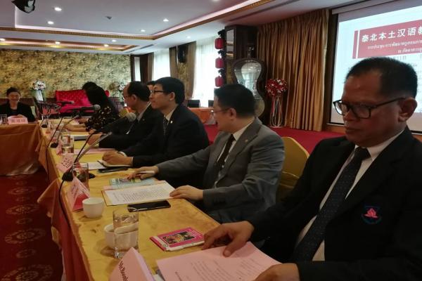 ประชุมการพัฒนาครูสอนภาษาจีนชาวไทยเขตพื้นที่ภาคเหนือ