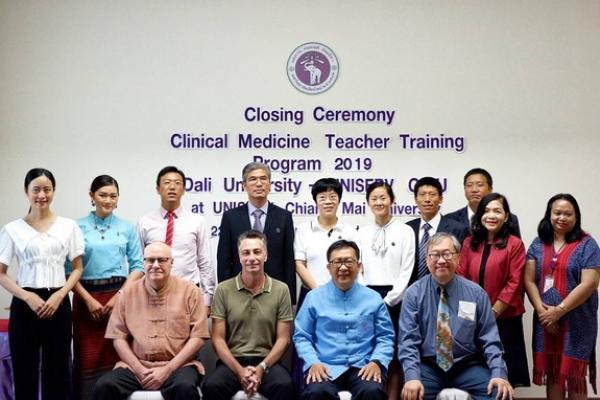 พิธีปิด โครงการ Clinical Medicine Teacher Training Program 2019 จาก Dali University