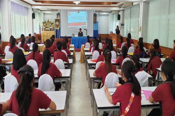 โครงการการพัฒนาหลักสูตรและกระบวนการเรียน การสอนให้มีคุณภาพสูงกิจกรรมที่ 5 English and Chinese Day Camp