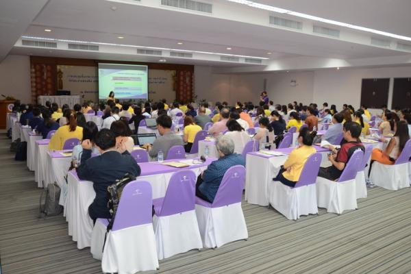 การประชุมชี้แจงระบบการประกันคุณภาพการศึกษาภายใน ระดับหลักสูตร ประจำปี 2562